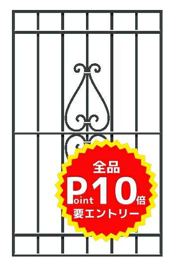 面格子 鋳物面格子 壁付 スパニッシュ型 03609 W640*H1096 LIXIL/TOSTEM リクシル【窓】【アルミ面格子】【防犯】【通風】【換気】【窓格子】