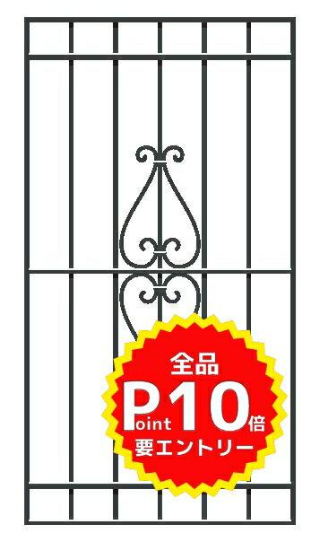 面格子 鋳物面格子 壁付 スパニッシュ型 03611 W640*H1296 LIXIL/TOSTEM リクシル【窓】【アルミ面格子】【防犯】【通風】【換気】【窓格子】