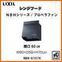 Nbh-6157k
