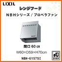 Nbh-6157si