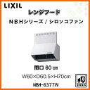 Nbh-6377w