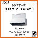 Nbh-9377w