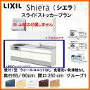 Shiera14s-260-g1s