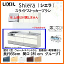 Shiera14s-285-g1s