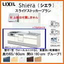 Shiera14sd-180-2-g1s