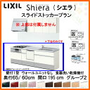 Shiera14sd-195-g2s