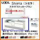 Shiera14sd-300-g2s