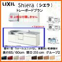 Shiera14td-255-g2s