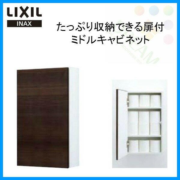 LIXIL(リクシル) INAX(イナックス) 扉付ミドルキャビネット TSF-107/LD 寸法:360x150x600 トイレ収納棚