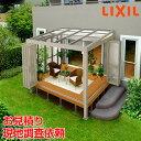 Lixil exeall