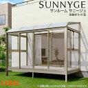 Sunnyger600k01