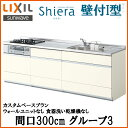 Shiera14c-300-g3s