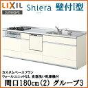 Shiera14cd-180-2-g3s