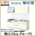 Shiera14cd-195-g3
