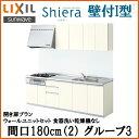 Shiera14h-180-2-g3