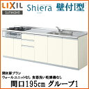 Shiera14h-195-g1s