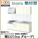Shiera14h-210-g1