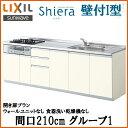 Shiera14h-210-g1s