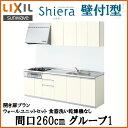 Shiera14h-260-g1