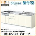 Shiera14h-270-g1s