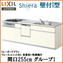 Shiera14td-255-g1s