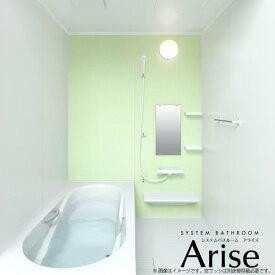 システムバスルーム リクシル アライズ Eタイプ 1618(メーターモジュール)サイズ アクセント張りB面 戸建用システムバス ユニットバス 浴槽 浴室 お風呂 リフォーム