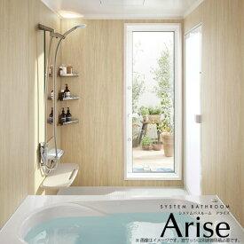 システムバスルーム リクシル アライズ Mタイプ 1620(1.25坪)サイズ アクセント張りB面 戸建用システムバス ユニットバス 浴槽 浴室 お風呂 リフォーム
