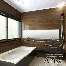 システムバスルーム リクシル アライズ Kタイプ S1216(0.75坪)サイズ アクセント張りB面 戸建用システムバス ユニットバス 浴槽 浴室 お風呂 リフォーム