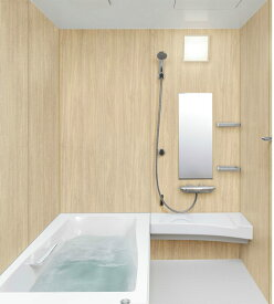 システムバスルーム スパージュ BXタイプ 1216(1200mm×1600mm)サイズ 全面張り マンション用ユニットバス システムバス リクシル LIXIL 高級 浴槽 浴室 お風呂 リフォーム