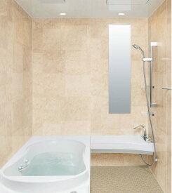 システムバスルーム スパージュ CXタイプ 1416(1400mm×1600mm)サイズ 全面張り マンション用ユニットバス システムバス リクシル LIXIL 高級 浴槽 浴室 お風呂 リフォーム