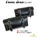 『バイク ツールバッグ』 ワンタッチ型 防水 フロント ツーリングバッグ 内ポケット付き ツーリングバック ツールバッ…