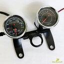 『電気式 タコメーター』 バイク 汎用 LED内蔵 led 機械式 スピードメーター セット 【シルバー】 カスタムパーツ モ…