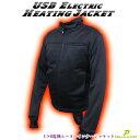 【2020 NEW 送料無料】 電熱ジャケット バイクジャケット 秋 冬 秋冬 メンズ 男性 電熱ウエア 電熱ウェア ジャケット …