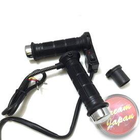 グリップヒーター ホットグリップ 22mm 汎用 Hi/Lo/off切替/エンドキャップ付き/原付〜大型まで