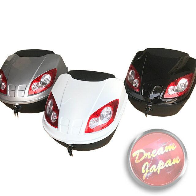 バイク パニアケース リアBOX/リアボックス/ハードタイプ/ブラック・シルバー・ホワイト選択/汎用/原付〜大型まで