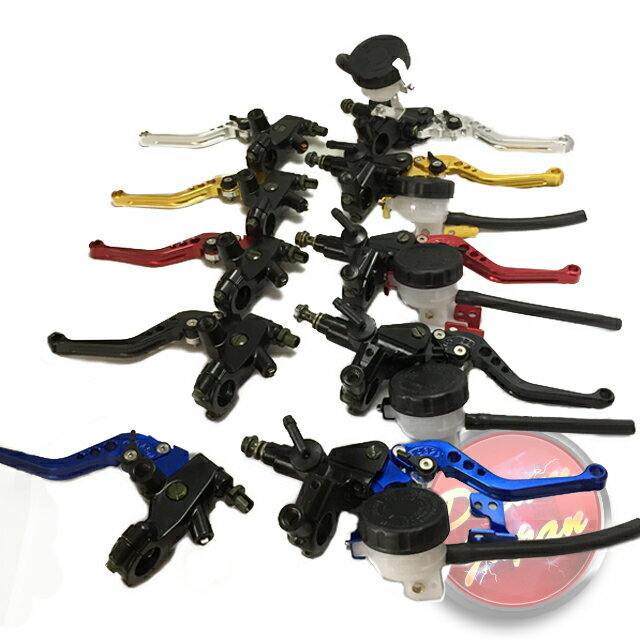 激安 バイク ブレーキ・クラッチ マスターシリンダー 汎用 左右セット/ミラーホルダー付/5色選択
