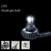 バイク用LEDヘッドライトバルブH4交換2000LM3面光冷却ファン内蔵(1灯分)