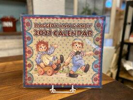 [カントリー雑貨] 2021年カレンダー/ラガディーカレンダー/アンとアンディー/カントリー雑貨/カレンダー/壁掛けカレンダー/人気商品/送料無料/在庫限り