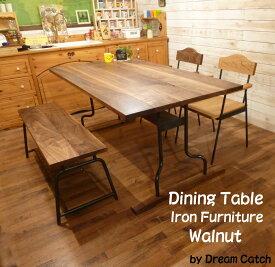 [アイアン家具]ダイニングテーブル セット(4点)W1650 (4人掛け ベンチ)【ウォルナット】(アイアン×無垢材)【送料無料】西海岸風インテリア 黒皮 インダストリアル 鉄脚 食卓テーブル リビングテーブル 日本製[完成品][カリフォルニアスタイル]
