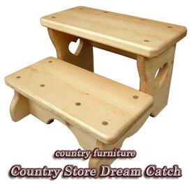 [カントリー雑貨][カントリー家具]2ステップ踏み台(ステップ台)キッチン小物[完成品]木製 ナチュラル カントリーテイスト フレンチカントリー モダン 無垢