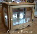 [カントリー家具]ディスプレイBOX(コレクションBOX)【照明付】ディスプレイ マグカップ フィギアなどのディスプレイに![完成品]