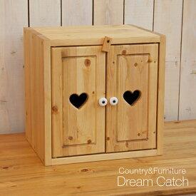 [カントリー家具 収納]【送料無料】キューブBOX2(マルチキャビネット ボックスキャビネット)(扉付収納)[完成品]木製 ナチュラル カントリーテイスト フレンチカントリー モダン 無垢