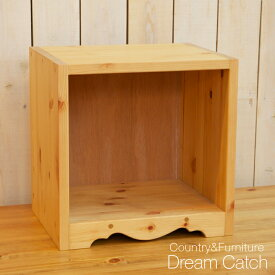 [カントリー家具 収納] キューブBOX7(マルチキャビネット ボックスキャビネット)[完成品]木製 ナチュラル カントリーテイスト フレンチカントリー モダン 無垢