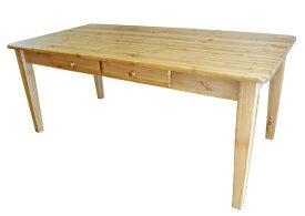 [カントリー家具] ダイニングテーブルW1500【送料無料】パイン材 テーブル 食卓テーブル [完成品]木製 ナチュラル カントリーテイスト フレンチカントリー モダン 無垢