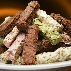 ダイエット チョコ チョコレート ダイエット食品 お菓子 オールブランチョコバー 食物繊維たっぷり スイーツ チョコレートバー 送料込み