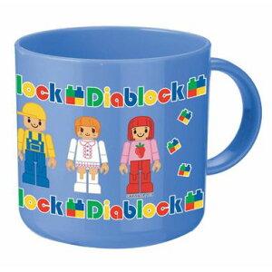 ダイヤブロック フレンドカップ コップ 全4色 おもちゃ 知育玩具・ランチグッズ