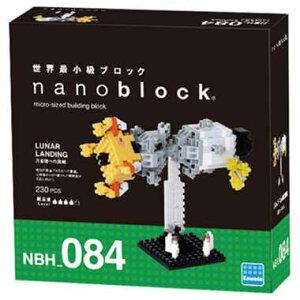 ナノブロック 月着陸への挑戦 nanoblock nanoブロック マメログ mamelog ダイヤブロック おもちゃ 知育玩具