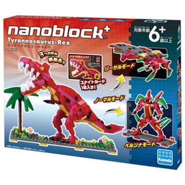 ナノブロック プラス ティラノサウルス・レックス nanoblock+ nanoblock nanoブロック マメログ mamelog ダイヤブロック おもちゃ 知育玩具