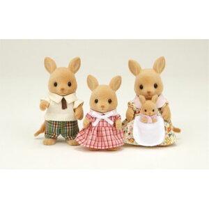 シルバニアファミリー FS-03 カンガルーファミリー おもちゃ ぬいぐるみ 人形 知育玩具