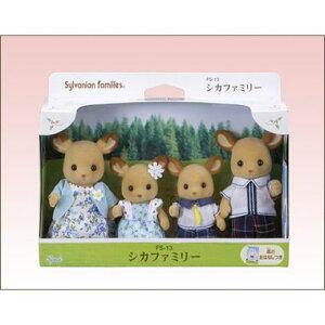 シルバニアファミリー FS-13 シカファミリー(父・母・男・女セット) おもちゃ ぬいぐるみ 人形 知育玩具